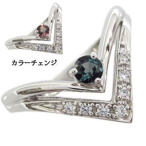 アレキサンドライト リング V字 リング K10 指輪