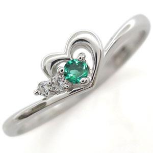 プラチナ エメラルド リング ハート 指輪
