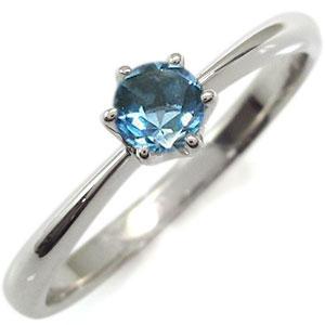 プラチナ ブルートパーズ リング 一粒 婚約指輪 エンゲージリング