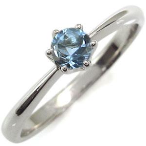 プラチナ アクアマリンサンタマリア エンゲージリング 一粒 婚約婚約指輪 エンゲージリング