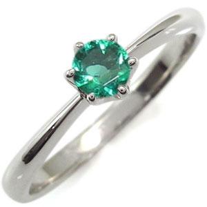 エメラルド エンゲージリング 一粒 シンプル 10金 婚約指輪