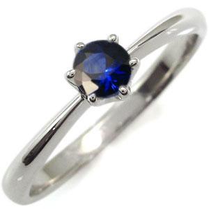 プラチナ サファイア リング 一粒 婚約指輪 エンゲージリング