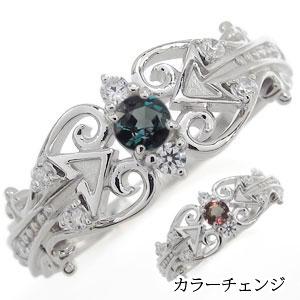プラチナ・リング・アレキサンドライト・リング・キューピット・矢・指輪