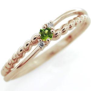 安値 送料無料 マーケティング ペリドット シンプル リング ピンキーリング 10金 指輪 シンプルリング