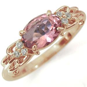 ピンクトルマリン リング 10金 指輪