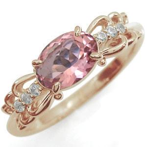 指輪 ピンクトルマリン K18 リング