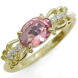 ピンクトルマリン・リング・10金・指輪