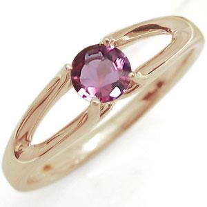 ピンクトルマリン・リング・10金・一粒・指輪