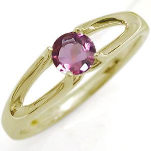 一粒 指輪 ピンクトルマリン リング 18金 リング