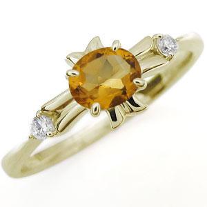 【10%OFF】4日20時~ 11月誕生石 クロス オーバル シトリン リング 一粒 10金 指輪