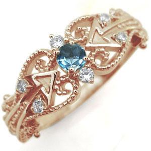 【10%OFF】4日20時~ ブルートパーズ リング 天使の矢 アロー 10金 指輪