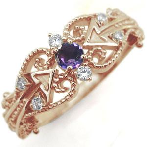 アメジスト リング 天使の矢 アロー 10金 指輪