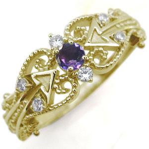 キューピッド リング アメジスト K18 天使の矢 指輪