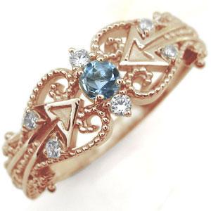 アクアマリン リング 天使の矢 アロー 10金 指輪