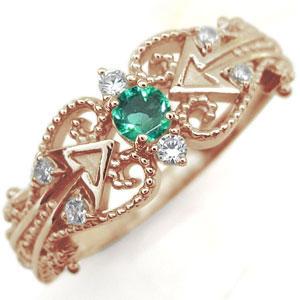 エメラルド リング 天使の矢 アロー 10金 指輪