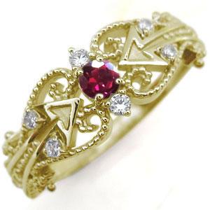 キューピッド リング ルビー K18 天使の矢 指輪