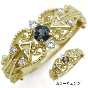 アレキサンドライト リング 天使の矢 アロー 10金 指輪