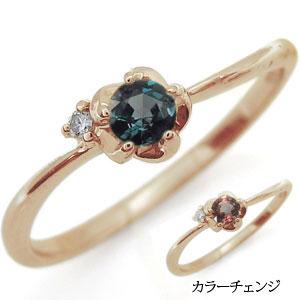 2日20時~ アレキサンドライト 花 フラワー 指輪 ピンキーリング
