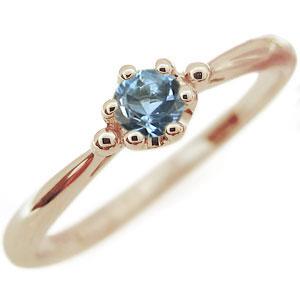 ピンキーリング 一粒 アクアマリンサンタマリア 婚約指輪 18金 リングBsoQrhtdCx