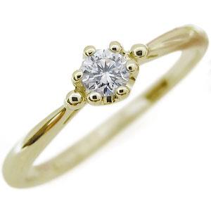 ピンキーリング・一石・ダイヤモンド・指輪・18金・リング