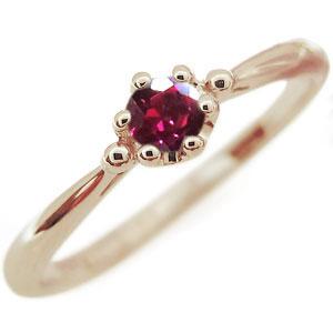 ルビー エンゲージリング シンプル 王冠 10金 エンゲージリング 婚約指輪