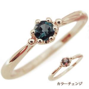 5/15限定 アレキサンドライト リング シンプル 王冠 10金 リング 指輪