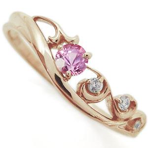 指輪 レディース おしゃれ ピンクサファイア エンゲージリング アラベスク K18 唐草 婚約リング 母の日 プレゼント