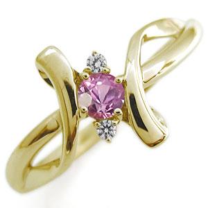 指輪 レディース おしゃれ ピンクサファイア エンゲージリング クロス エンゲージリング 10金 婚約指輪 レディースリング 母の日 プレゼント