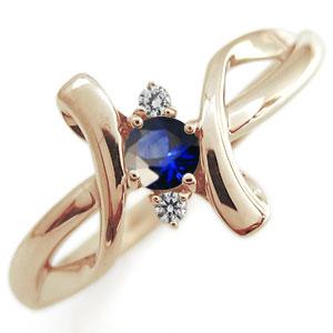 クロス エンゲージリング サファイア エンゲージリング K18 婚約指輪