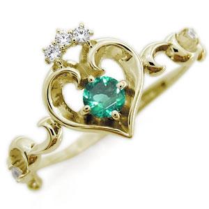 エメラルド エンゲージリング ハート アラベスク 18金 華奢 婚約指輪