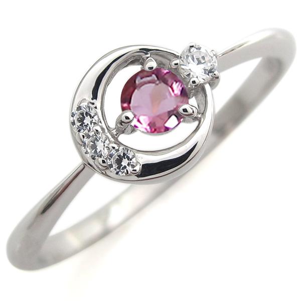 指輪 レディース おしゃれ プラチナ ピンクトルマリン リング 月モチーフ 人気 リング 母の日 プレゼント