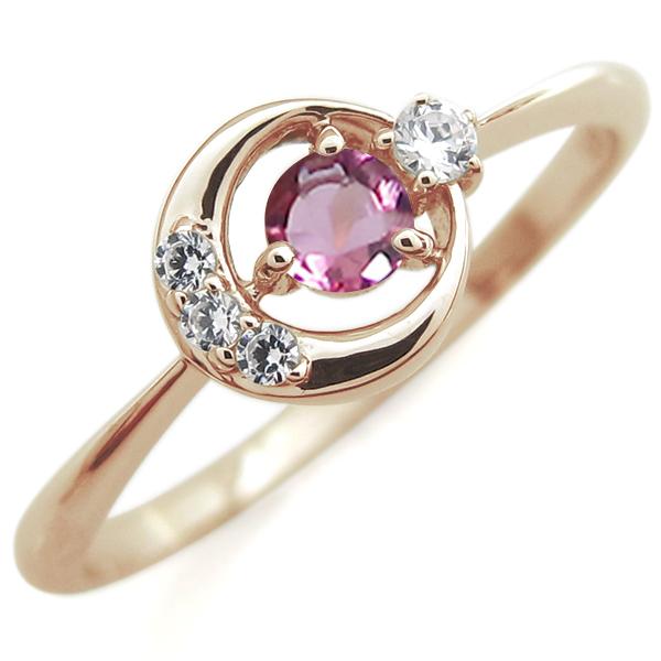 ピンクトルマリン 月モチーフ リング 星 10金 指輪