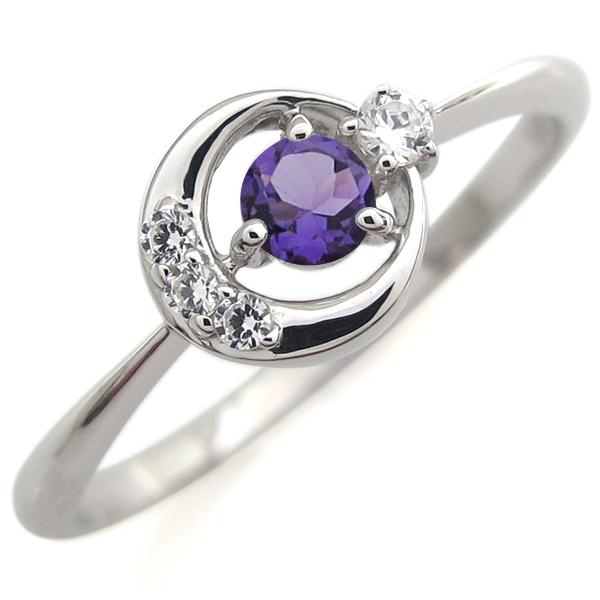 指輪 レディース おしゃれ プラチナ アメジスト リング 月モチーフ 人気 リング 母の日 プレゼント