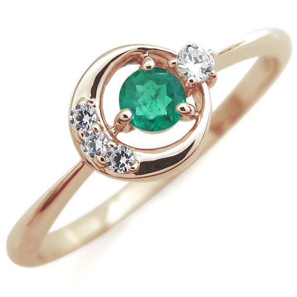 9/11 1:59迄エメラルド 月モチーフ エンゲージリング 星 10金 婚約指輪