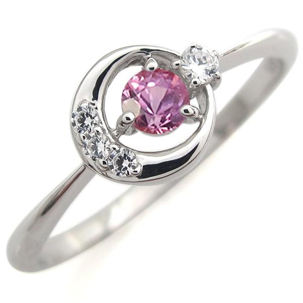 指輪 レディース おしゃれ プラチナ ピンクサファイア リング 月モチーフ 人気 リング 母の日 プレゼント