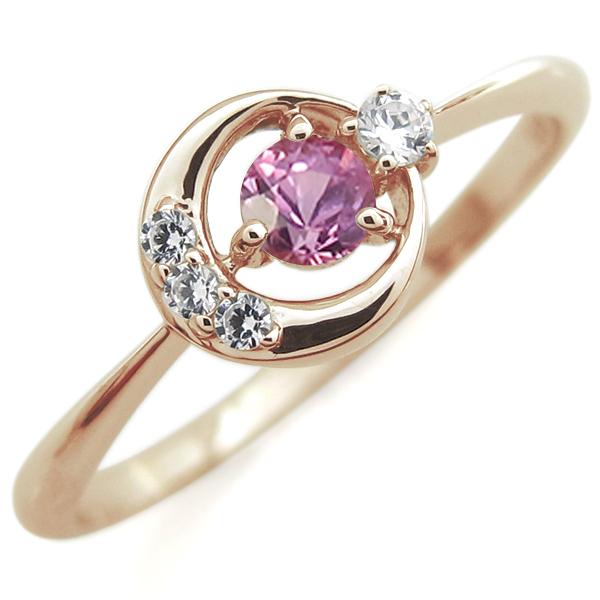 9/11 1:59迄ピンクサファイア 月モチーフ エンゲージリング 星 10金 婚約指輪