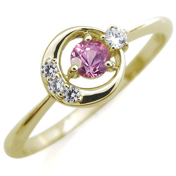 月モチーフ リング ピンクサファイア K18 指輪 ピンクサファイアリング