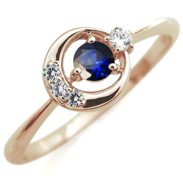 サファイア 月モチーフ リング 星 10金 指輪