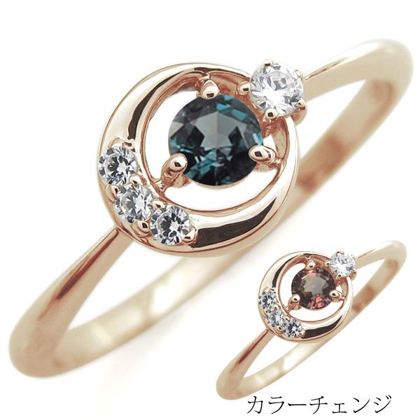アレキサンドライト 月モチーフ リング 星 10金 指輪