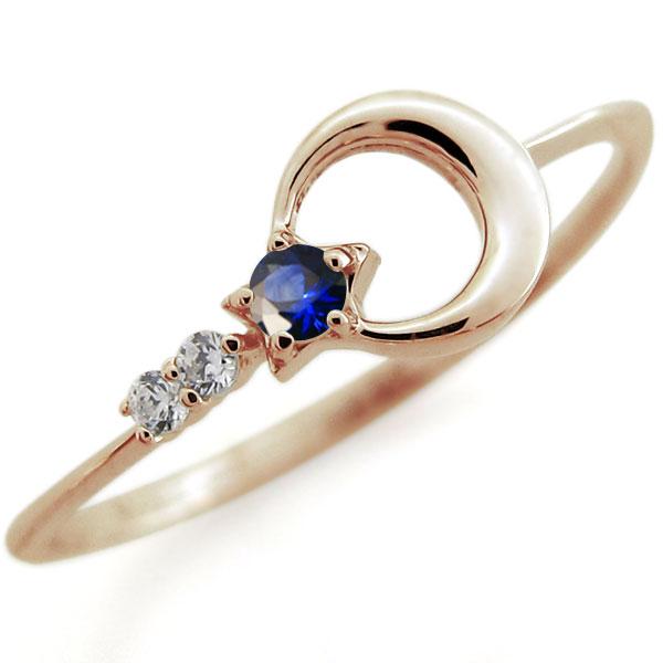 K18 リング サファイア 指輪 月モチーフ 星 ピンキーリング