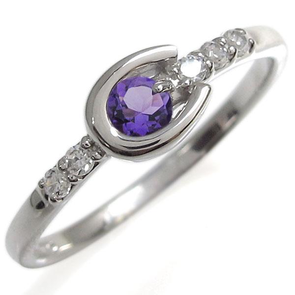 【10%OFF】4日20時~ アメジスト リング ホースシューリング プラチナ 指輪
