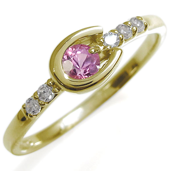 ホースシューリング レディース ピンクサファイア リング 馬蹄 10金 指輪 母の日 プレゼント