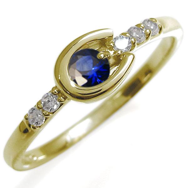 ホースシューリング レディース サファイア リング 馬蹄 10金 指輪 母の日 プレゼント