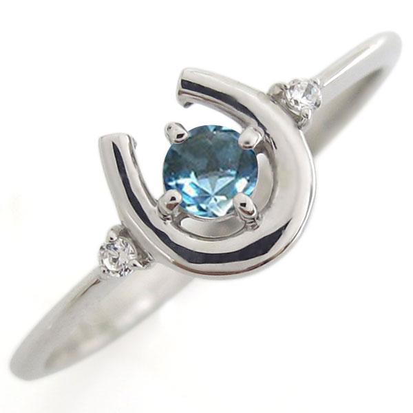 プラチナ ホースシュー リング ブルートパーズ 馬蹄 指輪