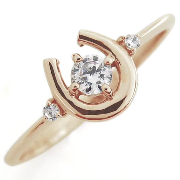 馬蹄 指輪 ダイヤモンド リング ホースシュー リング 10金