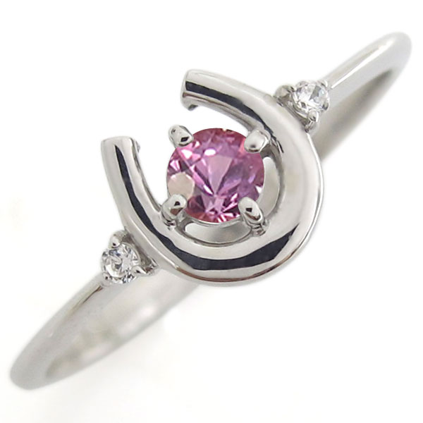 プラチナ ホースシュー リング ピンクサファイア 馬蹄 指輪