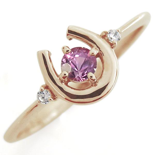 馬蹄 指輪 ピンクサファイア リング ホースシュー リング 10金