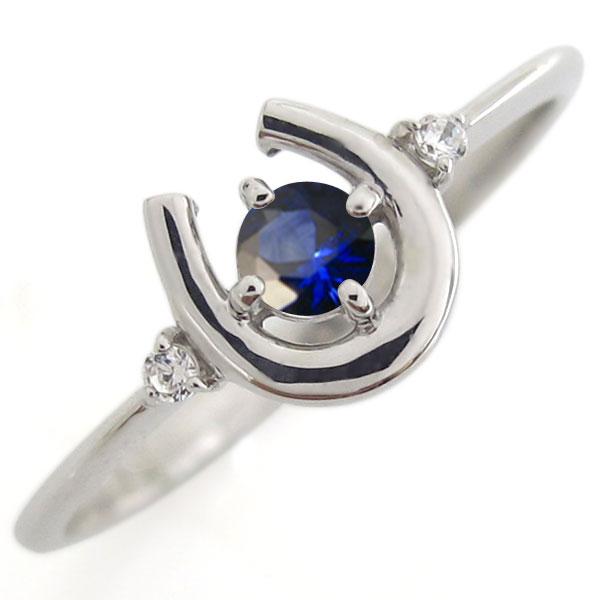 プラチナ ホースシュー リング サファイア 馬蹄 指輪