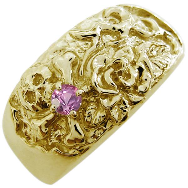 ピンクサファイア スカル バラ リング 骸骨 メンズリング 指輪 18金