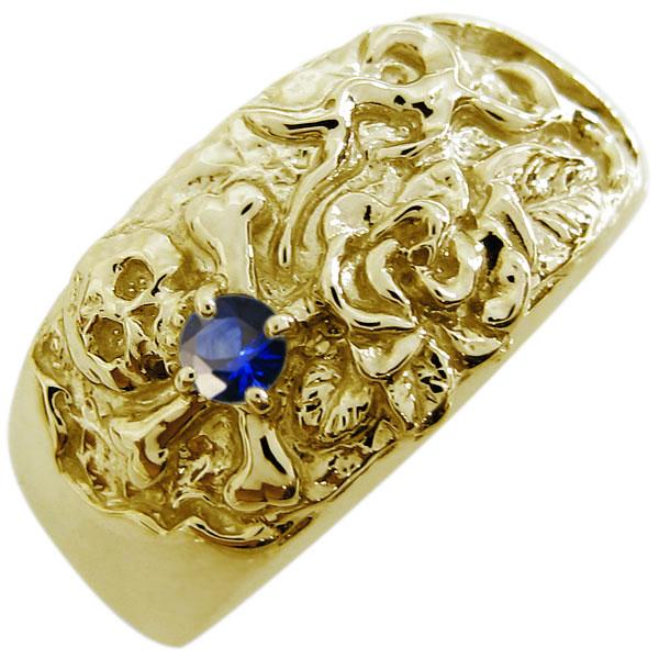 送料無料 誕生石 がい骨 指輪 スカルリング K10 ドクロ 薔薇 メンズ 誕生石 がい骨 指輪 スカルリング K10 ドクロ 薔薇 メンズ